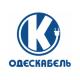 Кабельная продукция завода  ПАО Одескабель